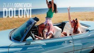 Смотреть клип Злата Огневич - Doloni