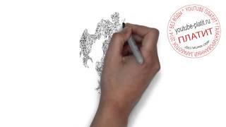 Как нарисовать трансформера карандашом за 45 секунд поэтапно(ТРАНСФОРМЕРЫ. Как правильно нарисовать траснформера поэтапно. На самом деле легко http://youtu.be/Af21ca9IZTQ Однако..., 2014-09-06T11:13:44.000Z)