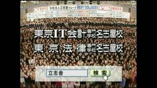 東京IT会計専門学校名古屋校、東京法律専門学校名古屋校、名古屋動物専...
