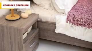 Спальня «Монако» Дуб Феррара Трюффель плюс дуб Бежевый   Столплит Мебель!