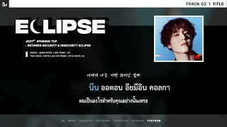 Download [Karaoke/Thaisub] GOT7 - ECLIPSE MP3 - Matikiri