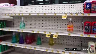 فيروس كورونا أنهك الاقتصاد العالمي الهش في شهرين - (11/3/2020)
