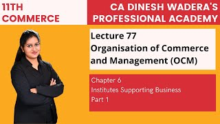 Lecture 77 - Institutes supporting business - Unit 6 - Part 1 - 11th Commerce (2020 syllabus)