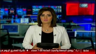 نشرة السابعة من القاهرة والناس 29 نوفمبر