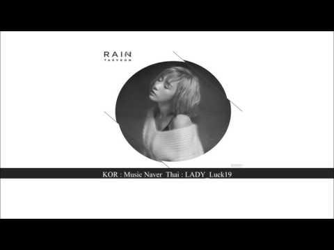 TAEYEON 태연 Secret (비밀) [Karaoke/Thaisub]