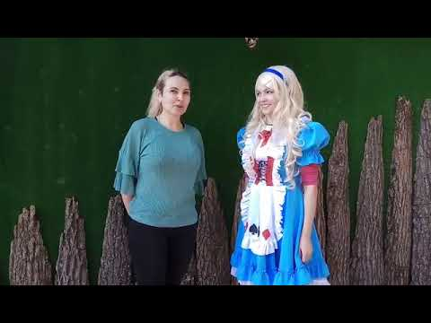 Отзыв о программе Веселый Шляпник и Алиса