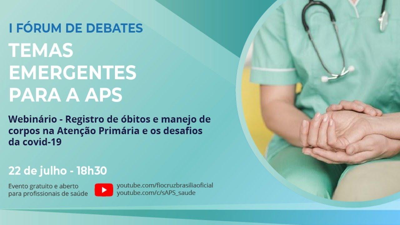 I Fórum de Debates: Temas Emergentes para a APS
