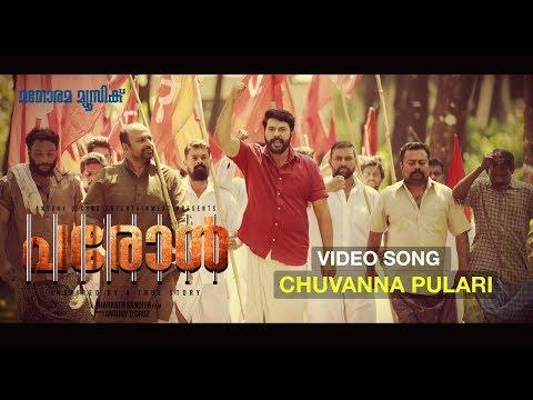 CHUVANNA PULARI | Video Song | PAROLE | Mammootty | Sharrath Sandith | Miya | Antony D'cruz