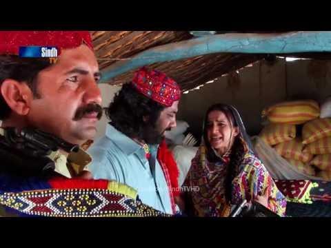 Sindh tv soap serial MITTI JA MANHO- sound track - HD1080p - SindhTVHD
