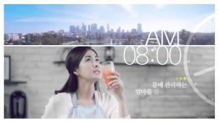[한샘] 진공블렌더_진공으로 24시간을 부탁해!
