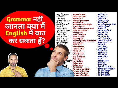 50 Important Daily Use English Sentences \u0026Phrases  Speak Fluent English Without Learning Grammar