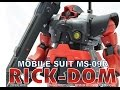 MG RICK-DOM The Finished product/MG リック・ドム の動画、YouTube動画。