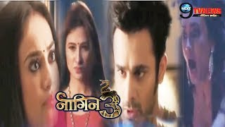 Naagin 3-15th JULY 2018 || Colors TV Serial || Fourteenth Episode || Full Story REVEALED