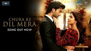 Chura Ke Dil Mera 2.0 - Hungama 2| Anmol Malik & Benny Dayal |Shilpa Shetty,Meezaan|Anu Malik,Sameer screenshot 3