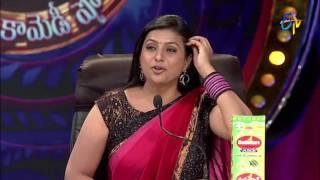 Adhire Abhi Performance - Jabardasth - Episode No 41 - ETV Telugu