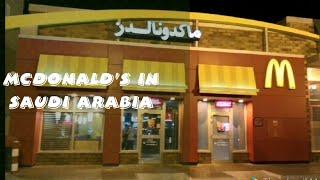 MCDONALD'S at 2 Am IN SAUDI ARABIA | #visitingsaudiarabia