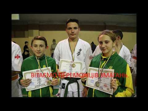 Чемпіонат України з Кйокушінкаі Карате  Місто Рівне