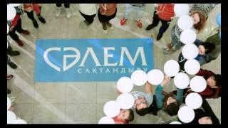 видео Страховая компания «Селекта»