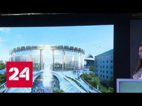 """Для """"Олимпийского"""" выбрали новый облик в Москве - Россия 24"""