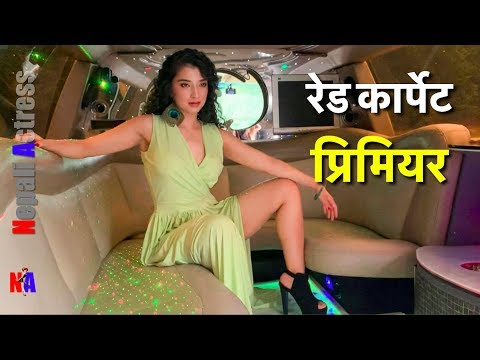 Suhana Thapa Europe Tour - A Mero Hajur 3 Red Carpet Premier
