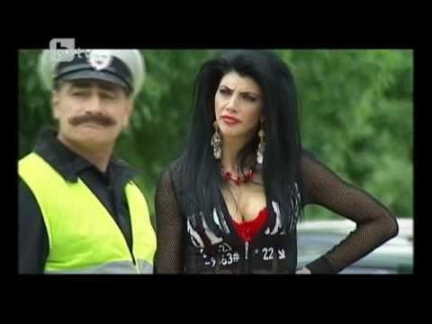 Велика България -