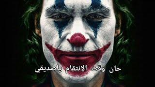 اجمل اغنية اجنبية حماسية الانتقام بعد الألم _Music blaring