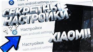видео Xiaomi Mi Note - секретные фотографии