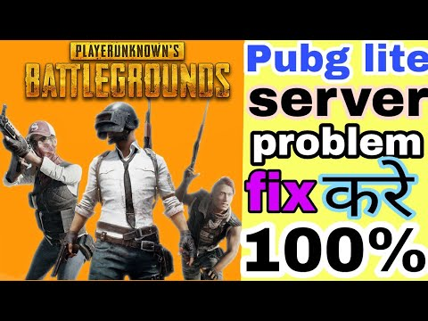PUBG MOBILE Lite Server Problam solved||PUBG Mobile lite New Version