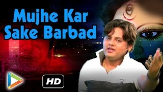 Mujhe Kar Sake Barbad | Raju Thakor New Song | Best Gujarati Songs 2016