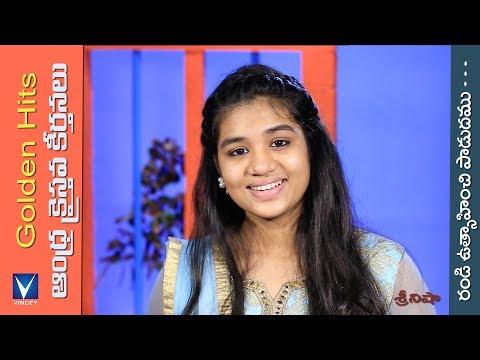 Yehova Nee Namamu - Jeremiah 10:6 | Telugu Christian Song | Heavenly Grace Indian Church |из YouTube · Длительность: 7 мин4 с