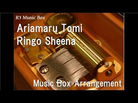 Ariamaru Tomi/Ringo Sheena [Music Box]