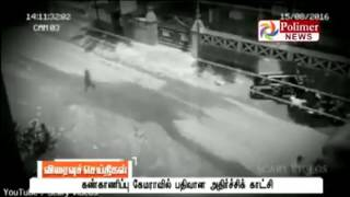 Ghost caught on CCTV camera in India(tamil Nadu).real video of goast.