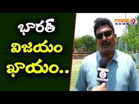 India Vs Pakistan ICC World Cup 2019 | Coach Kiran Opinion On Today's Match | Prime9 News
