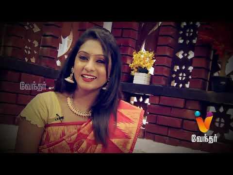 Kadhal to Kalyanam - Vinayagar Chathurthi Special