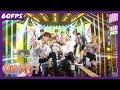 60FPS 1080P | SEVENTEEN - oh My!, 세븐틴 - 어쩌나 Show Music Core 20180721