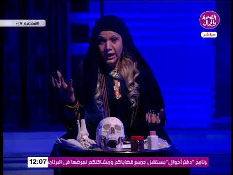 المشاغبة| شيماء جمال تكشف ألاعيب الدجال أسامة أحمد على الهواء