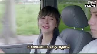 Любовь повсюду   1 серия (рус.саб)