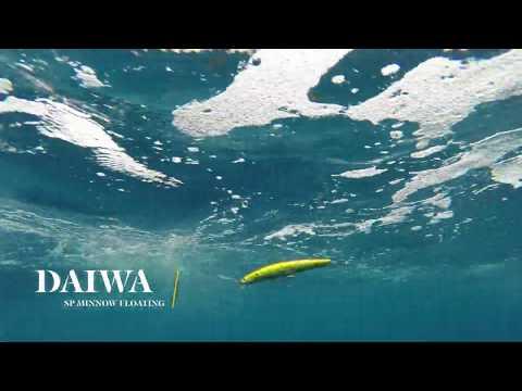 How Lures Swim: Daiwa SP Minnow Floating
