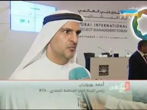 Dubai International Project Management Forum to begin in September