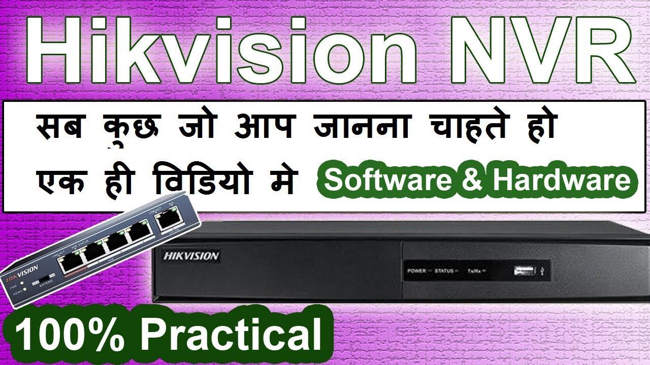 hikvision nvr setup || hikvision nvr backup to usb || hikvision nvr or dvr  hard disk initialization