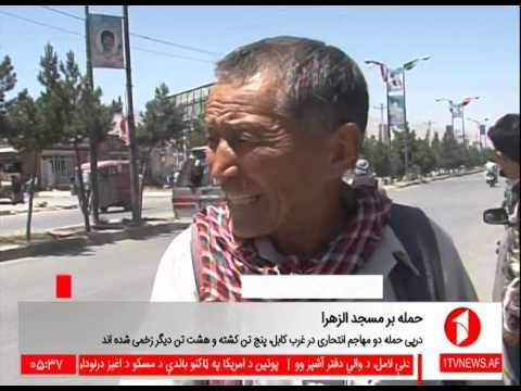 Afghanistan Dari News.16.6.2017 خبرهای افغانستان