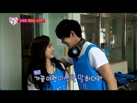 【TVPP】Song Jae Rim - Shooting range date, 송재림 - 소은과의 달콤살벌 사격장 데이트 [1/2] @ We Got Married