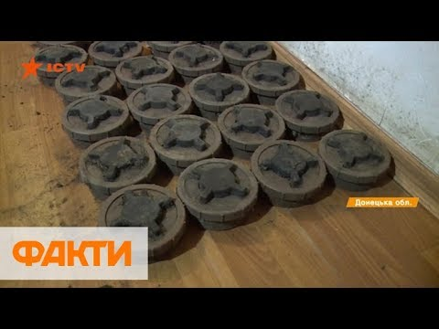 Саперы обезвредили запрещенные ПМН-2 возле Марьинки