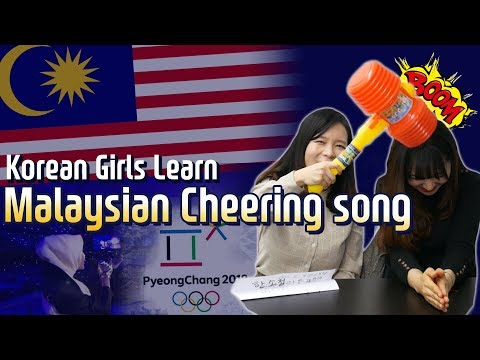 Korean Girls Learn Malaysian Cheering song l Standing in the eyes of the world