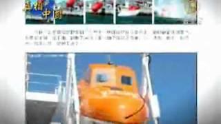 2012 你準備好「方舟船票」沒?