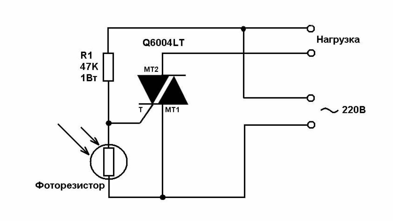 терпеть может подключение светодиодов через фоторезистор александрит, способен