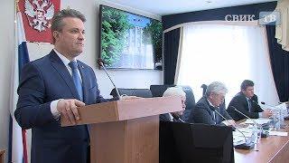 видео В Воронежской городской Думе. Незаконному строительству в городе – бой