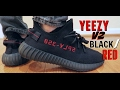 """Yeezy Boost 350 V2 """"Black and Red"""" Bred Review & On Feet"""