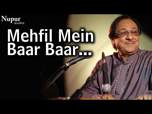 Mehfil Mein Baar Baar Kisi Par Nazar Gai - Ghulam Ali | Evergreen Ghazals | Nupur Audio