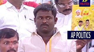 Bollam Mallaiah Yadav Speech at Telangana TDP Mahanadu AP Politics
